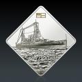Battleship HMAS Australia Silber 2011
