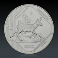 1 Oz Bedrohte Tierart Berrendo 2000 Silber
